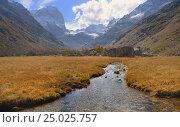 Купить «Caucasus view», фото № 25025757, снято 7 октября 2016 г. (c) александр жарников / Фотобанк Лори