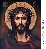 Купить «Икона Господа Иисуса Христа в терновом венце (на холсте)», фото № 25026017, снято 19 января 2017 г. (c) Зыкова Дарья / Фотобанк Лори