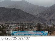 Общий вид города Худжанд Согдийской области на севере Республики Таджикистан (2015 год). Редакционное фото, фотограф Николай Винокуров / Фотобанк Лори