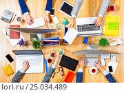 Купить «Interacting as team for better results . Mixed media», фото № 25034489, снято 20 сентября 2016 г. (c) Sergey Nivens / Фотобанк Лори