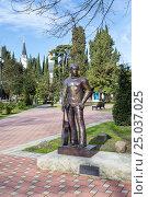 Купить «Monument to Vladimir Vysotsky in Sochi. Russia», фото № 25037025, снято 11 февраля 2016 г. (c) Сергей Лаврентьев / Фотобанк Лори