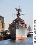 Купить «Старый военный корабль на приколе», фото № 25040401, снято 9 мая 2015 г. (c) Самойлова Екатерина / Фотобанк Лори