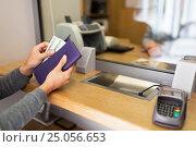 Купить «hands with money at bank or currency exchanger», фото № 25056653, снято 8 сентября 2016 г. (c) Syda Productions / Фотобанк Лори