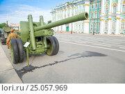 Купить «122-мм пушка образца 1931/37 годов (А-19, 52-П-471А) на Дворцовой площади в Санкт-Петербурге», фото № 25057969, снято 22 июня 2016 г. (c) Сергей Дубров / Фотобанк Лори
