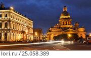 Купить «St Petersburg St Isaac Cathedral  Time Lapse photography», видеоролик № 25058389, снято 23 сентября 2016 г. (c) Владимир Ковальчук / Фотобанк Лори