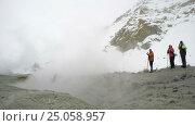 Купить «Туристы наблюдают за вулканической деятельностью в кратере вулкана», видеоролик № 25058957, снято 14 сентября 2016 г. (c) А. А. Пирагис / Фотобанк Лори