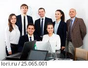 Купить «Portrait of Successful business team», фото № 25065001, снято 22 января 2018 г. (c) Яков Филимонов / Фотобанк Лори
