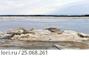 Купить «Time-lapse photography ice drift on the Siberian river», видеоролик № 25068261, снято 29 июля 2016 г. (c) Владимир Ковальчук / Фотобанк Лори