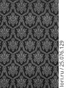 Купить «old wallpaper with baroque pattern in antique anthracite in black and white as background», фото № 25076129, снято 13 апреля 2015 г. (c) mauritius images / Фотобанк Лори