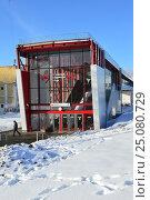 Купить «Наземный вестибюль станции «Коптево» Московского центрального кольца (МЦК)», эксклюзивное фото № 25080729, снято 5 февраля 2017 г. (c) lana1501 / Фотобанк Лори