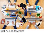 Купить «Interacting as team for better results . Mixed media», фото № 25082989, снято 20 сентября 2016 г. (c) Sergey Nivens / Фотобанк Лори
