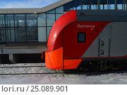 Купить «Поезд «Ласточка» на пассажирской платформе станции «Измайлово» Московского центрального кольца (МЦК)», эксклюзивное фото № 25089901, снято 5 февраля 2017 г. (c) lana1501 / Фотобанк Лори