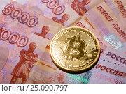 Купить «One Bitcoin on Russian rubles banknotes», фото № 25090797, снято 4 февраля 2017 г. (c) Александр Макаров / Фотобанк Лори