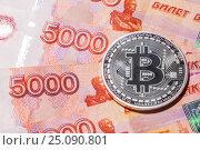 Купить «One Bitcoin on Russian rubles banknotes», фото № 25090801, снято 4 февраля 2017 г. (c) Александр Макаров / Фотобанк Лори