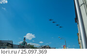 Four combat helicopters flying over the city. Стоковое фото, фотограф Андрей Черненко / Фотобанк Лори