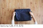 Купить «hands packing travel bag with personal stuff», видеоролик № 25111573, снято 13 января 2017 г. (c) Syda Productions / Фотобанк Лори