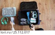 Купить «hands packing travel bag with personal stuff», видеоролик № 25112017, снято 13 января 2017 г. (c) Syda Productions / Фотобанк Лори