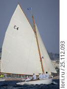 Купить «A gaff rigged classic yacht sailing in the Regates Royales, Cannes. October 2004.», фото № 25112093, снято 21 августа 2018 г. (c) Nature Picture Library / Фотобанк Лори