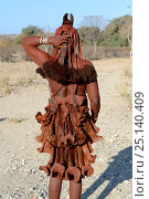 Купить «Himba woman with typical skirts made from goat skin covered in Otjize (a mixture of butter, ochre and ash) Kaokoland, Namibia. October 2015», фото № 25140409, снято 19 февраля 2020 г. (c) Nature Picture Library / Фотобанк Лори