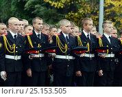 Купить «Московские кадеты», фото № 25153505, снято 1 сентября 2014 г. (c) Free Wind / Фотобанк Лори