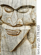 Купить «Wood sculpture of face, Ile des Pins, (Pine Island) New Caledonia, September 2008», фото № 25178633, снято 22 апреля 2019 г. (c) Nature Picture Library / Фотобанк Лори