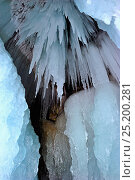Купить «Cave with icicles / ice stalactites on the ceiling,  Lake Baikal, Siberia, Russia, March.», фото № 25200281, снято 23 сентября 2018 г. (c) Nature Picture Library / Фотобанк Лори