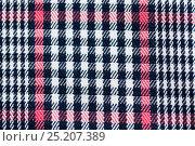 Купить «close up of checkered textile or fabric background», фото № 25207389, снято 15 сентября 2016 г. (c) Syda Productions / Фотобанк Лори