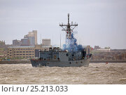 Купить «ORP General Tadeusz Kosciuszko arrives in Liverpool to be present in Liverpool for the Battle of the Atlantic 70th Anniversary commemoration (BOA 70) Liverpool...», фото № 25213033, снято 15 августа 2018 г. (c) Nature Picture Library / Фотобанк Лори