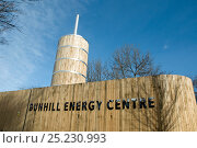 Купить «Bunhill Energy Centre, uses heat created when producing electricity to provide heat to local homes, and providing combined heat and power (CHP). The enclosure...», фото № 25230993, снято 20 июля 2018 г. (c) Nature Picture Library / Фотобанк Лори