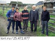 Купить «Mansi villagers, nr Ural mts, Siberia, Russia», фото № 25472877, снято 18 августа 2018 г. (c) Nature Picture Library / Фотобанк Лори
