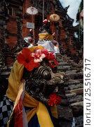 Купить «Decorated temple guard, Bali, Indonesia.», фото № 25516717, снято 25 сентября 2018 г. (c) Nature Picture Library / Фотобанк Лори