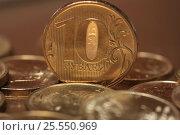 Монета 10 рублей. Стоковое фото, фотограф Яна Королёва / Фотобанк Лори