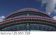 Купить «Temple of Heaven (Altar of Heaven), Beijing, China», видеоролик № 25551729, снято 13 февраля 2017 г. (c) Владимир Журавлев / Фотобанк Лори