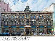Чайный дом на Мясницкой улице. Москва (2017 год). Редакционное фото, фотограф Татьяна Белова / Фотобанк Лори