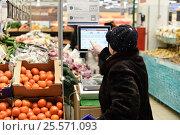 Купить «Женщина взвешивает овощи в супермаркете», эксклюзивное фото № 25571093, снято 16 февраля 2017 г. (c) Юрий Морозов / Фотобанк Лори