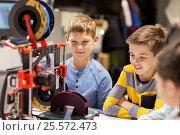 Купить «happy children with 3d printer at robotics school», фото № 25572473, снято 23 октября 2016 г. (c) Syda Productions / Фотобанк Лори
