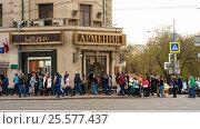 Много людей проходит мимо фирменного магазина Армения на Тверском бульваре в Москве Россия, фото № 25577437, снято 1 мая 2016 г. (c) Эдуард Паравян / Фотобанк Лори