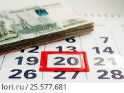 Купить «Время платить налоги», эксклюзивное фото № 25577681, снято 6 февраля 2017 г. (c) Игорь Низов / Фотобанк Лори