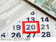 Купить «Время собирать налоги. Листок календаря, деньги и незаполненная налоговая декларация», эксклюзивное фото № 25577689, снято 6 февраля 2017 г. (c) Игорь Низов / Фотобанк Лори