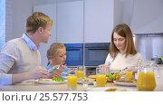 Купить «Family with child at home», видеоролик № 25577753, снято 25 мая 2020 г. (c) Raev Denis / Фотобанк Лори