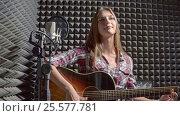 Купить «Young girl playing the guitar», видеоролик № 25577781, снято 23 октября 2018 г. (c) Raev Denis / Фотобанк Лори