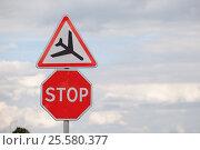 Road sign. Стоковое фото, фотограф Екатерина Душенина / Фотобанк Лори