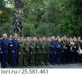 Купить «Московские кадеты», фото № 25581461, снято 1 сентября 2014 г. (c) Free Wind / Фотобанк Лори