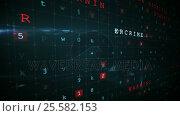 Купить «Digitally generated warning sign for online fraud», видеоролик № 25582153, снято 8 декабря 2019 г. (c) Wavebreak Media / Фотобанк Лори