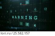 Купить «Digitally generated warning sign for online fraud», видеоролик № 25582157, снято 8 декабря 2019 г. (c) Wavebreak Media / Фотобанк Лори