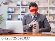 Купить «Blindfold businessman sitting at desk in office», фото № 25590037, снято 2 февраля 2017 г. (c) Elnur / Фотобанк Лори