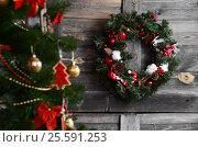 Купить «Vintage christmas decoration over old wooden background», фото № 25591253, снято 12 ноября 2014 г. (c) Воронин Владимир Сергеевич / Фотобанк Лори