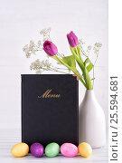 Menu, flowers and eggs. Стоковое фото, фотограф Юлия Младич / Фотобанк Лори