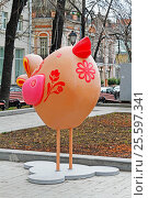 "Moscow, Russia - April 21, 2016: The Easter bird as an art installation at the festival ""Moscow spring"" in Moscow. Редакционное фото, фотограф Юлия Олейник / Фотобанк Лори"