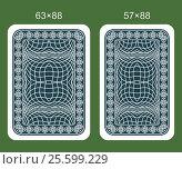 Back designs playing card. Стоковая иллюстрация, иллюстратор Silanti / Фотобанк Лори